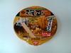 Curryudontokumasa_1