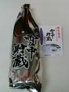 Sake_20080410