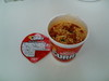 Cupnoodle_curryhot