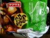 Currypan_hokkaido