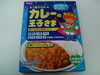 Curry_no_oujisama1