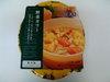 Currygannen_yasai1