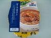 Currygannen_beef1