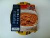 Currygannen_wagyu1