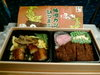 Misokatsu_hitsumabushi