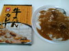 Curry_20100627