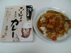 Curry_20100812