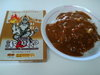 Curry_20100911