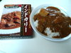 Curry_20100925