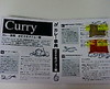 Currybook2_20070502