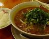 Curryramen_beef