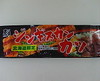 Jingisukankatsu_20070615